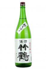 竹鶴 純米吟醸 【生】 1.8L (たけつる)