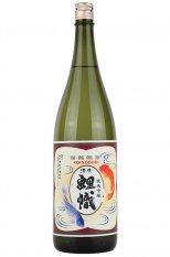 鯉幟 純米吟醸  1.8L (こいのぼり)