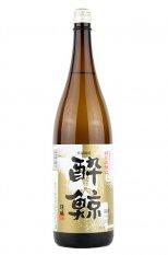 酔鯨 特別本醸造 1.8L(すいげい)