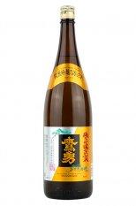 鷹勇 純米吟醸 なかだれ 1.8L (たかいさみ)