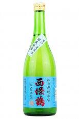 西條鶴 夏純米 涼風彩酒 720ml (さいじょうつる)