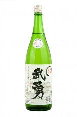 武勇 酒蔵純米吟醸 辛口 1.8L (ぶゆう)