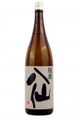陸奥八仙 純米吟醸 黒ラベル 1.8L (むつはっせん)