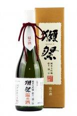 獺祭 磨き二割三分 温め酒(化粧箱付き) 720ml (だっさい)