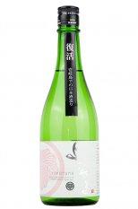 よこやま 純米吟醸 SILVER 189生 720ml (よこやま)