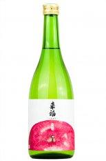 来福 くだもの「りんご」 純米大吟醸 【生】 720ml(らいふく)【CWS】