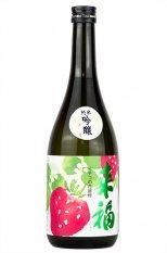 来福 純米吟醸 イチゴの花酵母 720ml(らいふく)