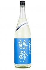 鶴齢 純米超辛口 美山錦 1.8L (かくれい)
