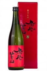 鳳凰美田 純米大吟醸 「赤判」 720ml (ほうおうびでん)
