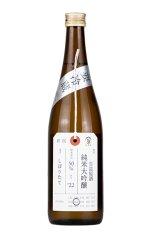 加茂錦 【荷札酒】 純米大吟醸 生詰原酒 720ml(かもにしき)