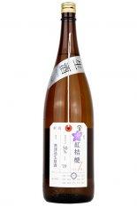 加茂錦 【荷札酒】 純米大吟醸 「紅桔梗」 1800ml(かもにしき)