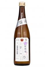 加茂錦 【荷札酒】 純米大吟醸 「紅桔梗」 720ml(かもにしき)