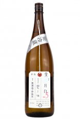 加茂錦 【荷札酒】 純米大吟醸 月白 1800ml(かもにしき)