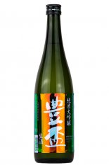 豊盃 純米大吟醸 レインボーラベル【生】 720ml (ほうはい)
