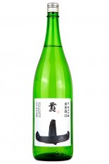 貴 純米吟醸 山田錦55 1.8L (たか)
