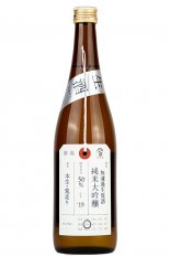 加茂錦 【荷札酒】 純米大吟醸 生原酒 720ml(かもにしき)
