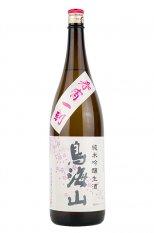 鳥海山 純米吟醸 「春宵一刻」 花ラベル 無濾過生原酒 1.8L (ちょうかいさん)