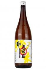 天領盃 純米 中取り 【生】 1.8L (てんりょうはい)