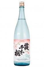 母智丘 霞千本桜 1.8L (せんぼんざくら)