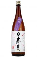 日高見 純米大吟醸 助六初桜 1.8L (ひたかみ)