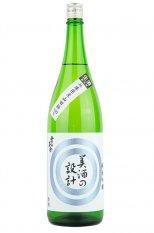 雪の茅舎 純米吟醸 美酒の設計 【生】1.8L (ゆきのぼうしゃ)
