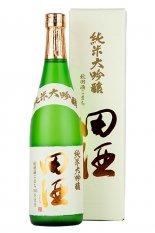 田酒 純米大吟醸 秋田酒こまち 720ml (でんしゅ)