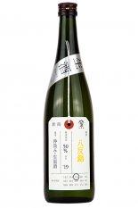 加茂錦 【荷札酒】 純米大吟醸 八反錦 720ml(かもにしき)