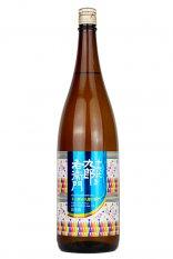 十六代九郎右衛門 十三度台生原酒 1.8L (くろうえもん)