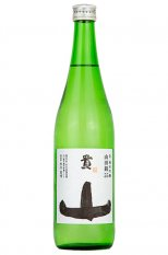 貴 純米吟醸 山田錦55 720ml (たか)
