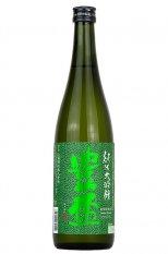 豊盃 純米大吟醸 山田錦48 (緑ななこ塗) 720ml (ほうはい)