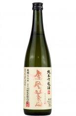 鳳凰美田 純米吟醸 720ml (ほうおうびでん)
