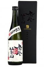 鳳凰美田 大吟醸原酒 「別誂至高」 720ml (ほうおうびでん)