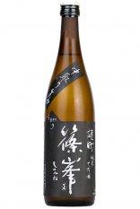 篠峯 純米大吟醸 雄町50 Type-9 【生】  720ml (しのみね)