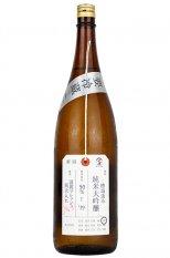 加茂錦 【荷札酒】 純米大吟醸 槽場汲み 1.8L(かもにしき)