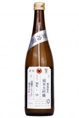 加茂錦 【荷札酒】 純米大吟醸 槽場汲み 720ml(かもにしき)