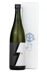 加賀樽熟成 車多酒造×フェルミエ 純米大吟醸 2019  720ml (かが)