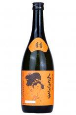 くどき上手 純米大吟醸 赤ラベル 720ml (くどきじょうず)