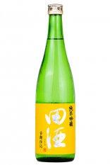 田酒 純米吟醸 白麹 【火入】 720ml (でんしゅ)