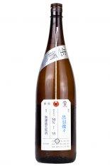 加茂錦 【荷札酒】 純米大吟醸 出羽燦々 1.8L(かもにしき)