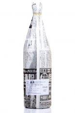 義侠 純米吟醸原酒60 常温熟成[18BY] 1.8L (ぎきょう)