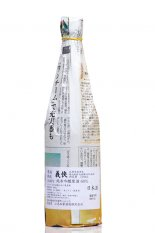 義侠 純米吟醸原酒60 常温熟成[18BY] 720ml (ぎきょう)