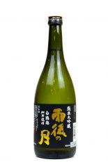 雨後の月 純米大吟醸 白鶴錦 720ml (うごのつき)
