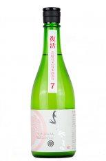 よこやま 純米吟醸 SILVER7 生 720ml (よこやま)