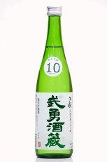 武勇 生もと純米吟醸 ひたち錦 720ml (ぶゆう)