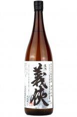 義侠 純米 五百万石 滓がらみ生原酒 1800ml (ぎきょう)