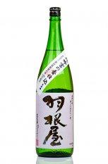 <img class='new_mark_img1' src='https://img.shop-pro.jp/img/new/icons1.gif' style='border:none;display:inline;margin:0px;padding:0px;width:auto;' />羽根屋 純米吟醸 富の香 生原酒 1.8L (はねや)