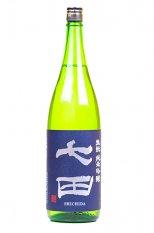 七田 生もと純米吟醸 1.8L (しちだ)