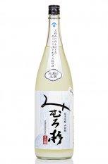 みむろ杉 純米吟醸 山田錦おりがらみ生 1.8L (みむろすぎ)