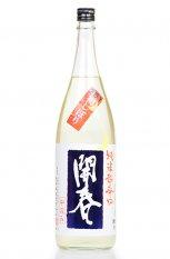 開春 純米超辛口 初しぼり生 1.8L(かいしゅん)