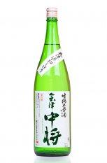 会津中将 純米【初しぼり】生原酒1.8L (あいづちゅうじょう)